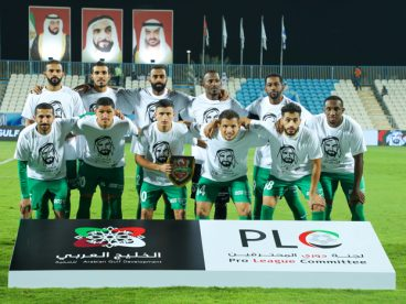 Baniyas-vs-Shabab-Al-Ahli-AGL-12-2018-19-10-368x276